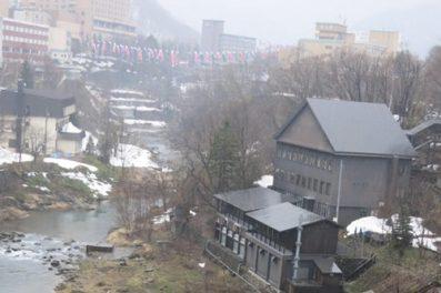 Hen Suyễn Do Ô Nhiễm Không Khí Ở Nhật Bản